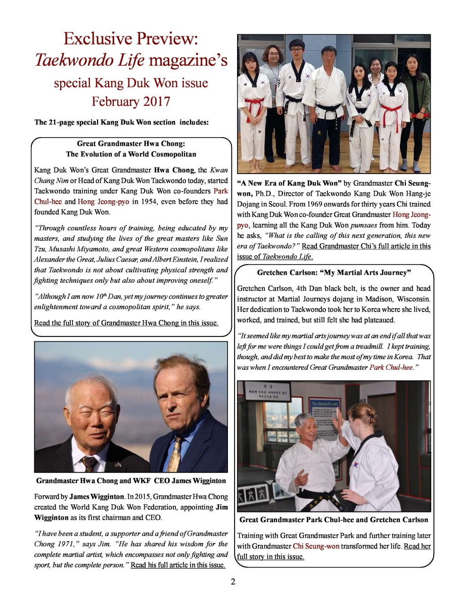 KangDukWon Winter 2016-17 English-page-1.jpg